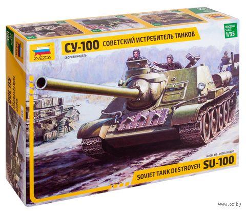 """Сборная модель """"Советский истребитель танков СУ-100"""" (масштаб: 1/35) — фото, картинка"""