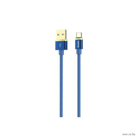Кабель Olmio Deluxe USB 2.0 - Type-C 2.1A (синий) (038857) — фото, картинка