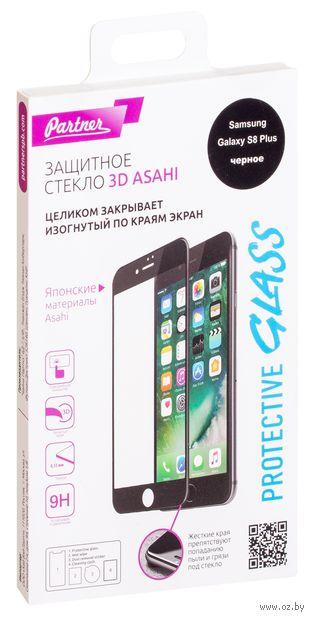 Защитное стекло Partner 3D для Samsung Galaxy S8 Plus (037767) (черное) — фото, картинка