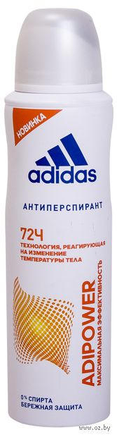 "Дезодорант-антиперспирант для женщин ""Adipower"" (спрей; 150 мл) — фото, картинка"