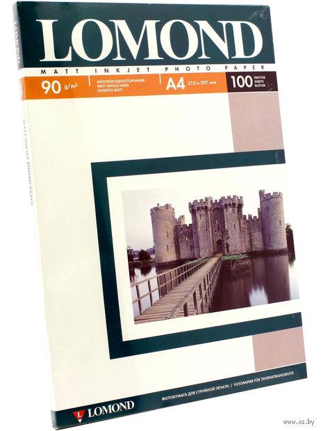 Фотобумага матовая односторонняя Lomond (100 листов; 90 г/м2; А4)