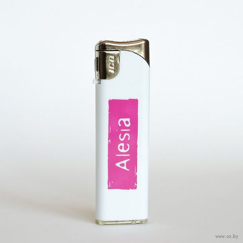 """Зажигалка Name Is """"ALESIA"""""""