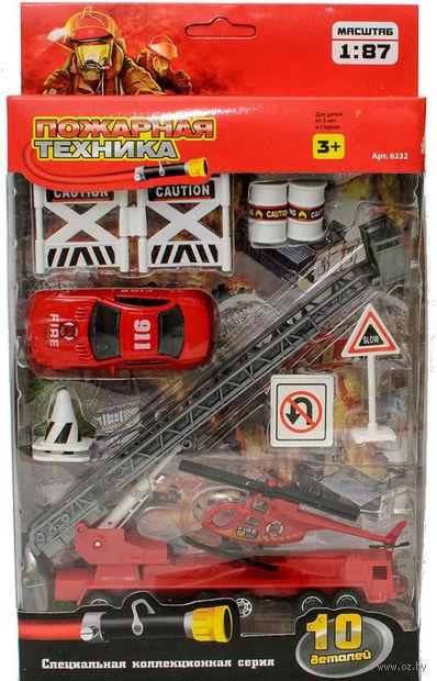 """Игровой набор """"Пожарная техника"""" (10 шт.) — фото, картинка"""