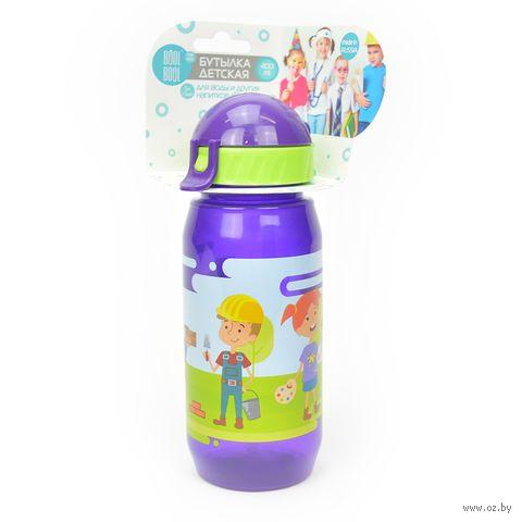 """Бутылка для воды детская """"Профессии"""" (400 мл) — фото, картинка"""