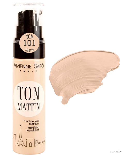 """Тональный крем для лица """"Matifiant Ton Mattin"""" тон: 101, розово-бежевый — фото, картинка"""