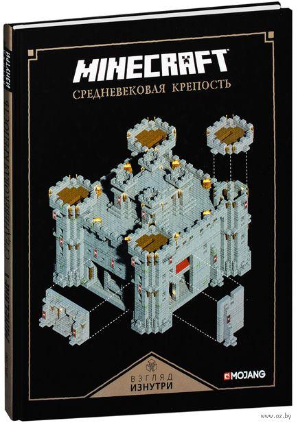 Средневековая крепость. Minecraft — фото, картинка