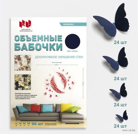 "Набор наклеек на стену ""Бабочка"" (96 шт.; синий блеск) — фото, картинка"