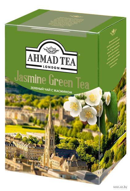 """Чай зеленый листовой """"Ahmad Tea. С жасмином"""" (200 г) — фото, картинка"""