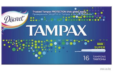 "Тампоны ""TAMPAX. Super"" (16 шт.) — фото, картинка"