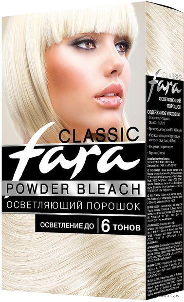 """Порошок-осветлитель для волос """"Fara. Classic"""" (50 г) — фото, картинка"""