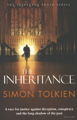 The Inheritance. Саймон Толкиен