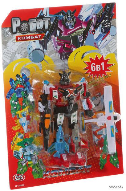 """Робот-трансформер """"Комбат. 6 в 1"""""""