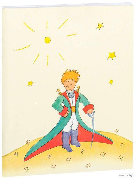 """Блокнот """"Маленький Принц"""". Книга 1"""
