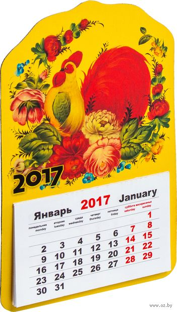"Календарь на магните ""Петух"" (арт. ВКП-06)"