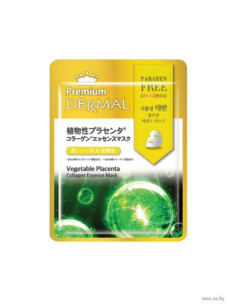 "Тканевая маска для лица ""Vegetable Placenta Collagen Premium"" (25 г) — фото, картинка"