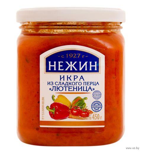 "Икра из сладкого перца ""Нежин"" (450 г) — фото, картинка"