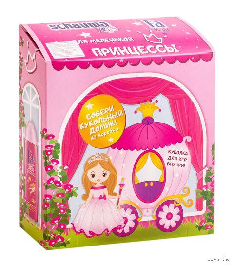 """Подарочный набор детский """"Для маленькой принцессы"""" (шампунь, гель) — фото, картинка"""