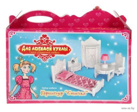 """Набор мебели для кукол """"Гарнитур Сонечка"""" — фото, картинка"""