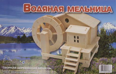 """Сборная деревянная модель """"Водяная мельница"""""""