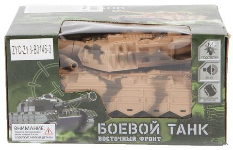 "Игрушка ""Боевой танк"" (арт. ZYB-B0146-3)"