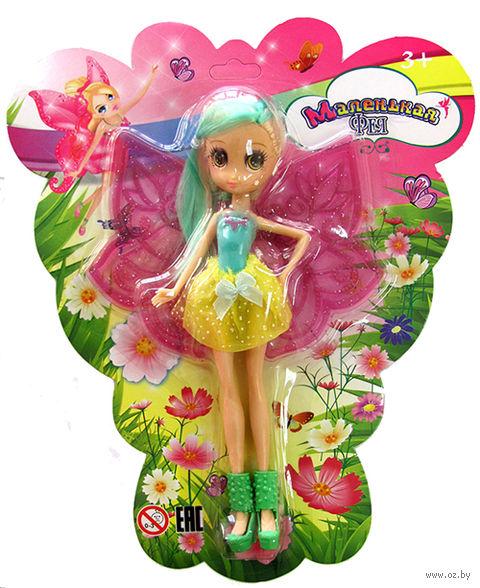 """Кукла """"Маленькая фея"""" (26 см; арт. 1801BR) — фото, картинка"""