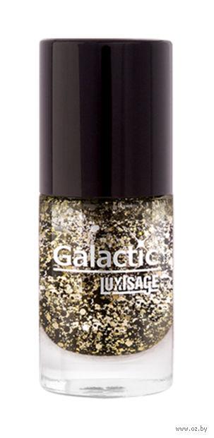 """Лак для ногтей """"Galactic"""" (тон: 202)"""