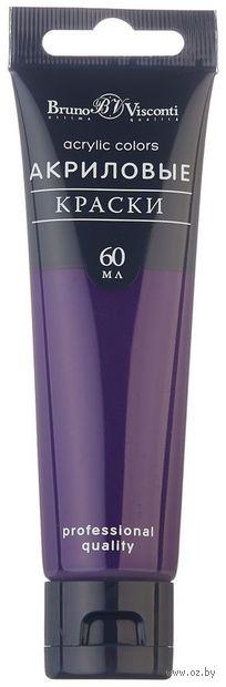 Краска акриловая (фиолетовая; 60 мл) — фото, картинка