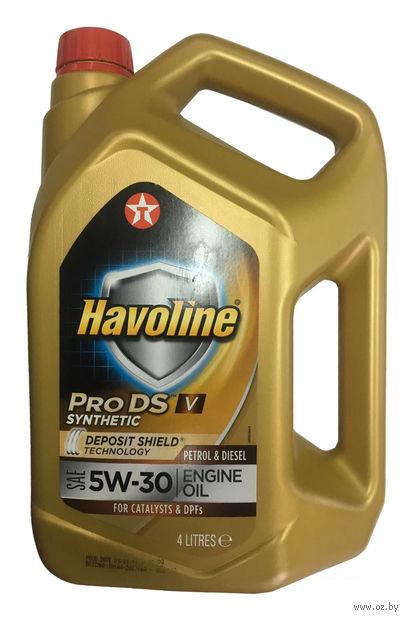 "Масло моторное ""Havoline ProDS V"" 5W-30 (4 л) — фото, картинка"