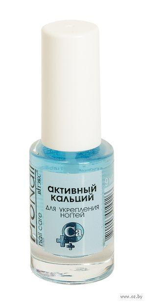 """Средство для укрепления ногтей """"Активный кальций"""" тон: прозрачный — фото, картинка"""