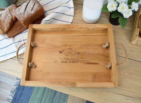 """Поднос деревянный """"Счастье - это просто. Лисята"""" (390х290х55 мм) — фото, картинка"""