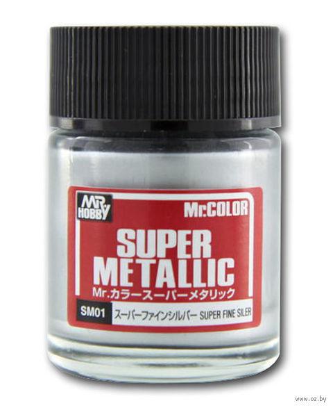 Краска Mr. Color Super Metallic (super fine silver, SM01)