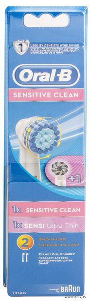 """Насадка для электрической зубной щетки Oral-B Sensitive """"Бережное очищение зубов EBS17"""" (2 шт)"""