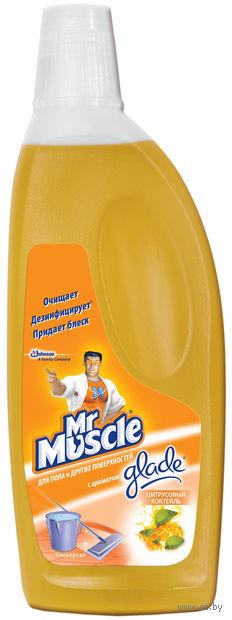 """Средство чистящее универсальное Mr. Muscle """"Цитрусовый коктейль"""" (500 мл)"""