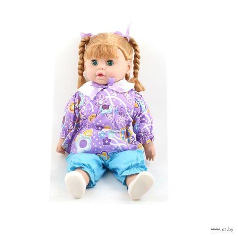 "Кукла ""Маринка"""