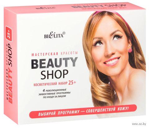 """Подарочный набор """"Beauty Shop 25+"""" (4 косметических средства) — фото, картинка"""