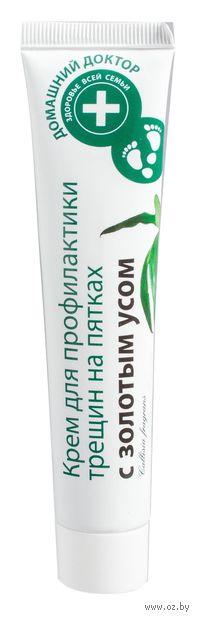 Крем для профилактики трещин на пятках (42 мл)