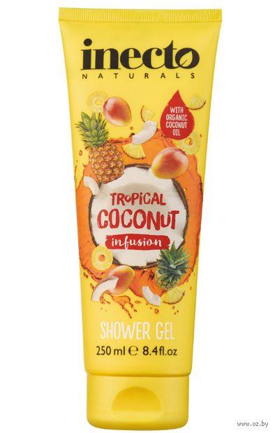 """Гель для душа """"Тропический. С маслом кокоса"""" (250 мл) — фото, картинка"""