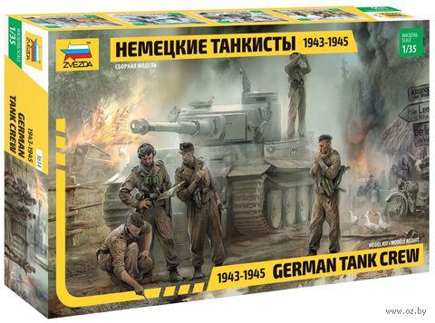 """Набор миниатюр """"Немецкие танкисты 1943-1945 гг."""" (масштаб: 1/35) — фото, картинка"""