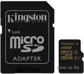 Карта памяти micro SDHC 16Gb Kingston Class 10 UHS-I U1  R/W 90/45 MB/s с адаптером (SDCA10/16GB)