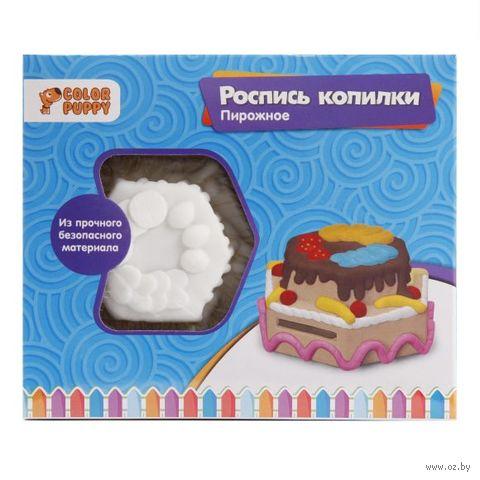 """Набор для росписи копилки """"Пирожное"""" — фото, картинка"""