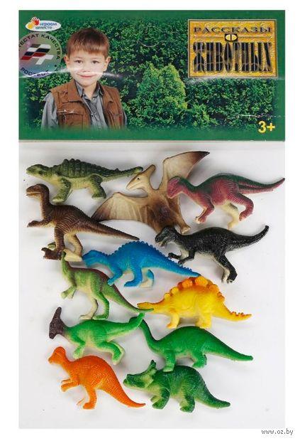 """Набор фигурок """"Динозавры"""" (12 шт.) — фото, картинка"""