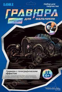 """Гравюра """"Ретро-автомобиль Bentley"""" (голографическая)"""