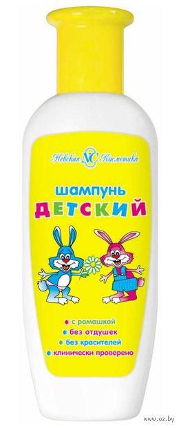 """Шампунь для волос детский """"С ромашкой"""" (200 мл) — фото, картинка"""