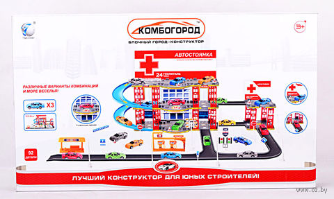 "Паркинг ""Комбогород"" (арт. 8899-7)"