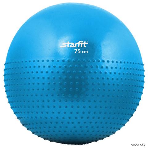 Мяч гимнастический полумассажный GB-201 (75 см; синий) — фото, картинка