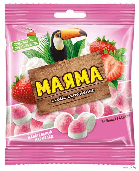 """Мармелад """"Маяма"""" (70 г; клубника и сливки) — фото, картинка"""