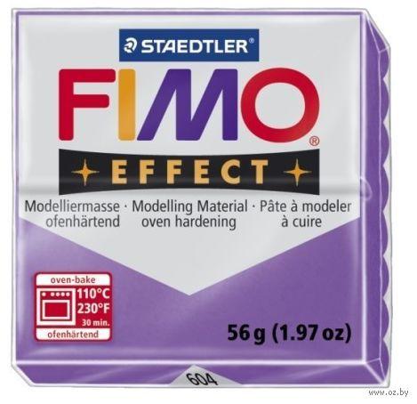 """Глина полимерная """"FIMO Effect"""" (полупрозрачный лиловый; 56 г)"""