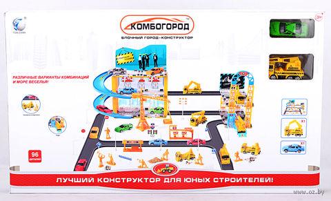 "Паркинг ""Комбогород"" (арт. 8899-12)"
