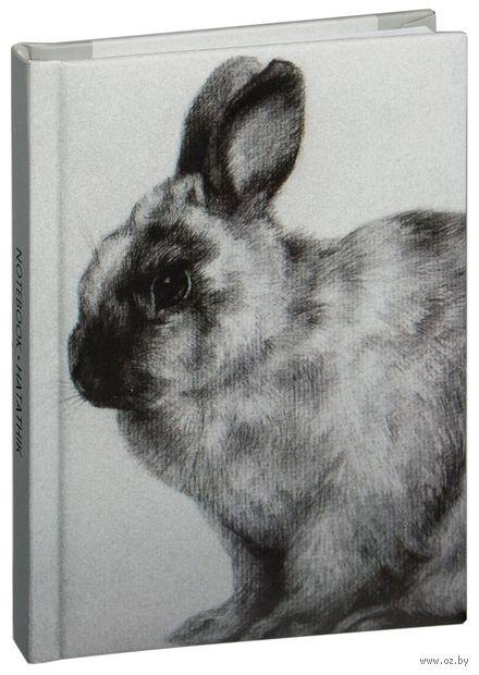 """Записная книжка """"Кролик"""" (А6)"""
