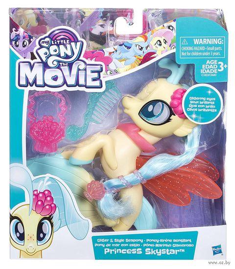 "Фигурка ""My Little Pony. Мерцание. Принцесса Скайстар модница"" — фото, картинка"